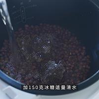 红豆芋圆汤的做法图解15