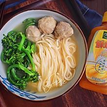鸡汤面#太太乐鲜鸡汁玩转健康快手菜#