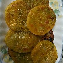 绿豆心芝麻南瓜饼