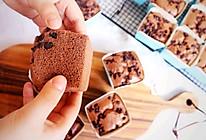 香浓巧克力❗一秒爱上巧克力纸杯蛋糕的做法