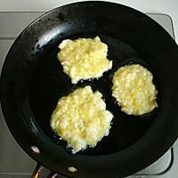 早餐_米饼的做法图解2