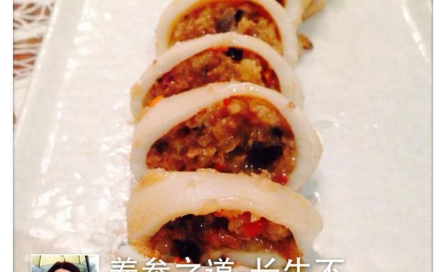 把爱和美食圈起来--海参糯米鱿鱼圈