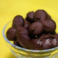 巧克力小酥饼(曲奇)