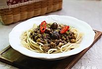 橄露Gallo经典特级初榨橄榄油试用之一【黑椒牛肉意大利面】的做法