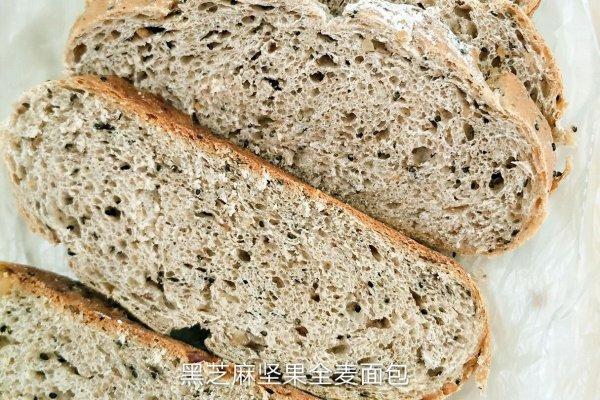 黑芝麻坚果全麦面包的做法