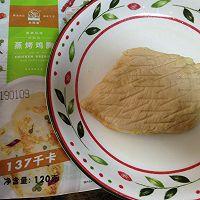 藤椒鸡肉卷饼的做法图解6