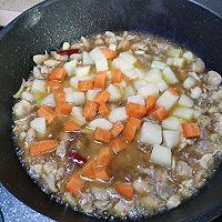 时蔬咖喱鸡,营养美味100分的做法图解4