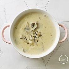 奶香蘑菇汤