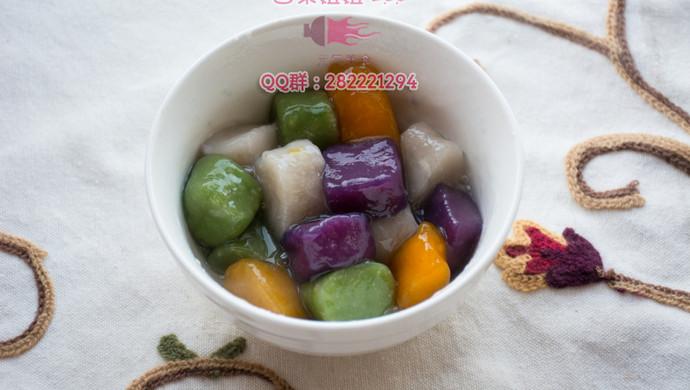 年夜饭甜品 五彩手打芋圆