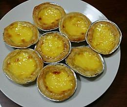 葡式原味蛋挞+芒果蛋挞的做法
