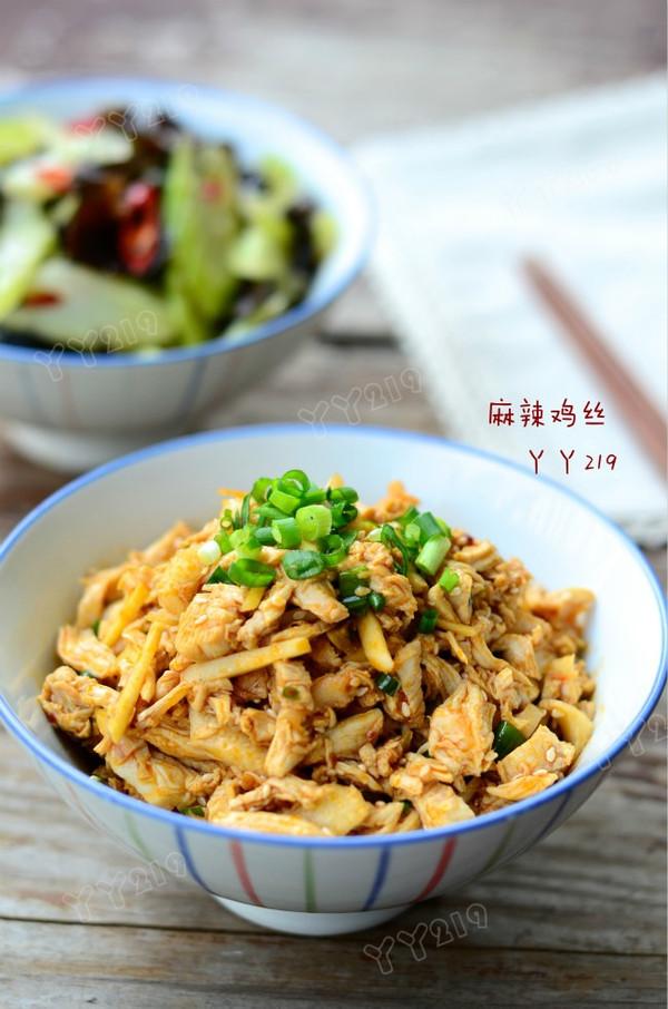 【麻辣鸡丝】:麻辣鲜香的凉菜的做法