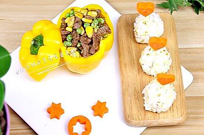 宝宝营养餐—黄椒牛肉盅
