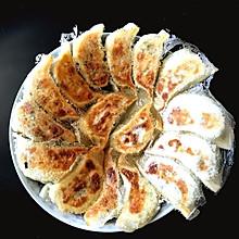 三鲜锅贴(冰花版)