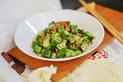 中式菜谱|酸菜秋葵,时令开胃菜 #硬核菜谱制作人#