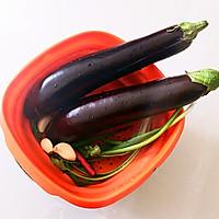 蒜泥手撕长茄#美极鲜味汁#的做法图解1