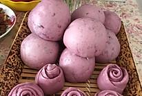 紫薯馒头、玫瑰花紫薯馒头的做法