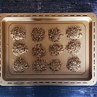 #新春美味菜肴#椰蓉燕麦饼干的做法图解3