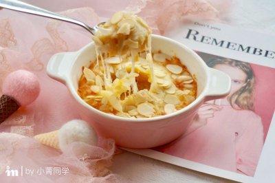 芝士焗红薯#蒸派or烤派#
