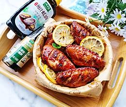#仙女们的私藏鲜法大PK#蒜香柠檬烤鸡翅的做法