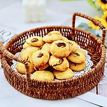#白色情人节限定美味#酥掉渣的黑提子奶酥小饼干‼️敲好吃~