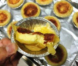 葡萄干蛋挞的做法