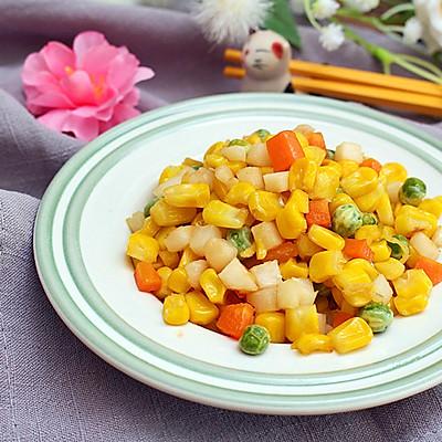 马蹄清炒玉米粒  宝宝健康食谱