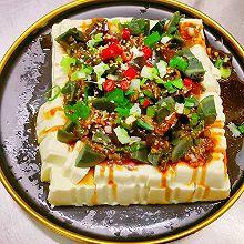 #夏日开胃餐#皮蛋豆腐