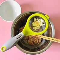 青菜鲜肉汤圆的做法图解5