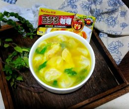 咖喱馄饨#百梦多圆梦季#的做法