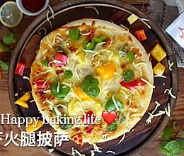 简单易做又好吃的鲜虾火腿风披萨的做法