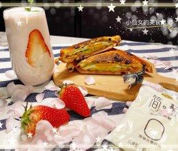 轻食快手西式早餐三明治配草莓酸奶的做法