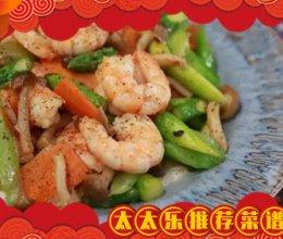 《五福临门》时蔬爆炒海虾的做法