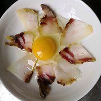 腊肉蒸蛋的做法图解7