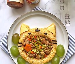 贪吃的小老虎——卡通蛋黄拌饭的做法