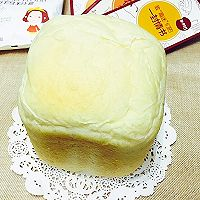 #东菱云智能面包机试用#零失败配方咸方包的做法图解12