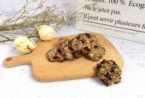 混合燕麦能量饼干的做法