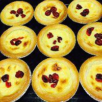 蔓越莓蛋挞(减糖版)的做法图解8