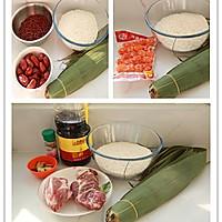 鲜肉鸭蛋黄粽子(内含红豆大枣口味)的做法图解1