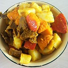 南瓜炖牛肉