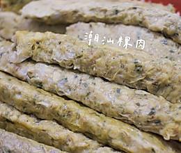 潮汕粿肉马蹄卷(钱葱卷)的做法