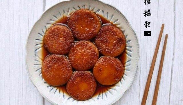 红糖糍粑#父亲节,给老爸做道菜#的做法