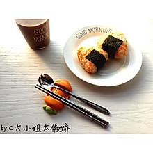 胡萝卜鸡蛋肉松三角饭团