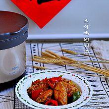 红红火火过大年 | 三汁焖锅(鸡翅版)