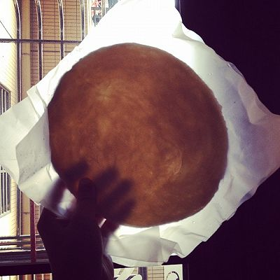 new手抓饼的做法 步骤1