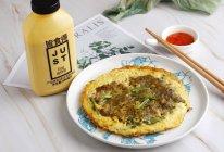 #植物蛋 美味尝鲜记#蚵仔煎(just植物蛋版)的做法