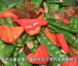 叉烧炒荷兰豆做法简单,好吃又下饭,非常营养的一道菜的做法