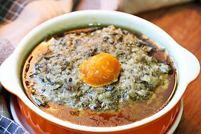 榄菜蒸肉饼