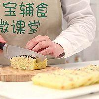宝宝辅食微课堂  时蔬蛋蒸饭的做法图解8