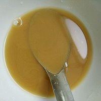 营养又下饭的鱼香鸡蛋的做法图解8