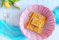 #精品菜谱挑战赛#蔓越莓奶酪饼干的做法
